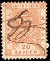 Switzerland Bern 1880 revenue 20rp - 10B.jpg
