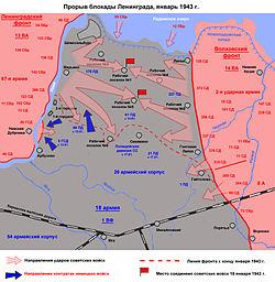 ...А. Говоров) и Волховского (командующий - генерал армии К. А. Мерецков) фронтов прорвать блокаду в 1942 года к...