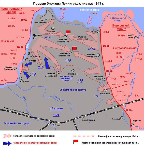 File:Sxema operatsya iskra 1943.jpg