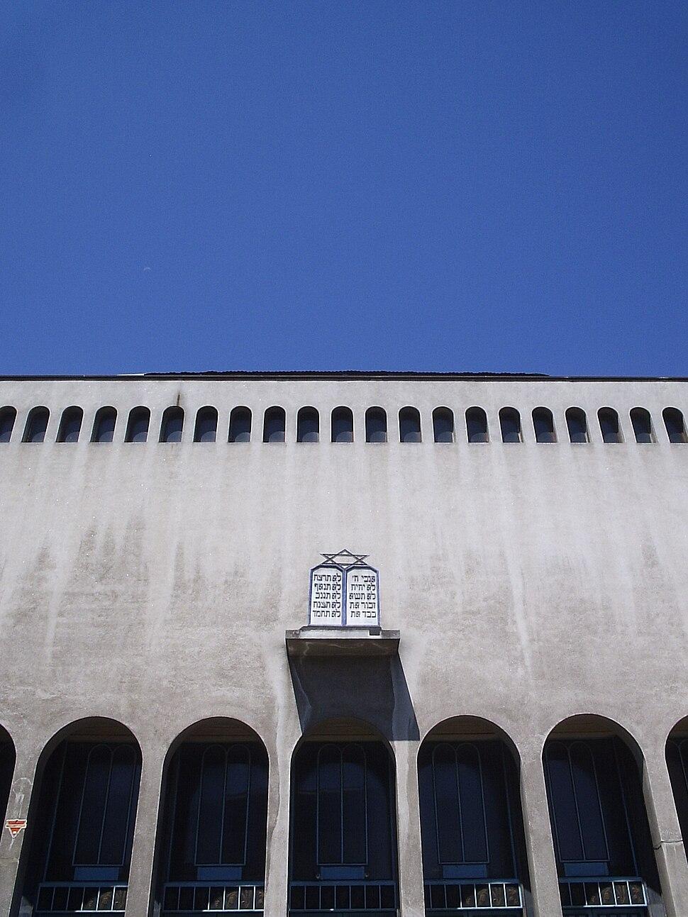 SynagogueSantiago