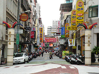 North District, Taichung - Image: TCFSH Shopping District 1