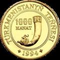 TM-1994-1000manat-Saparmurat-b.png