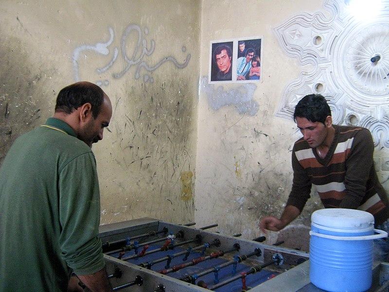 File:Table Football Club - west suburb of Nishapur near Shatita Mosque 21.JPG