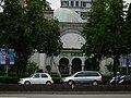 Taipei Grand Mosque 20121007b.jpg