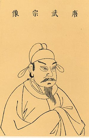 Great Anti-Buddhist Persecution - Emperor Wuzong of Tang, reigned 840–846.