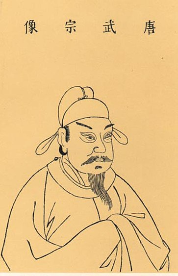Emperor Wuzong of Tang