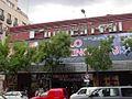 TeatroFuencarral.jpg