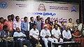 Telugu katha sadhassu.jpg