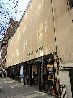 Temple Israel of the City of New York