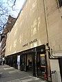 Temple Israel of the City of NY 112 E75 jeh.jpg