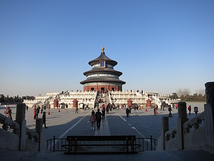 Beijing's Temple of Heaven Temple of Heaven (Tiantan Park) (11524112715).jpg