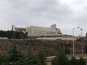 English: Teva Factory in Har Hotzvim Jerusalem
