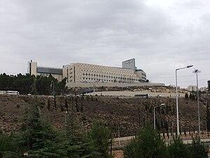 Har Hotzvim - Teva factory at Har Hotzvim