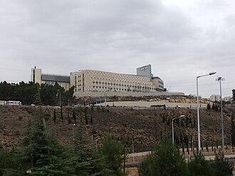 Teva Pharmaceutical Industries - Teva plant, Har Hotzvim, Jerusalem