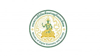 Internet censorship in Thailand - Image displayed by MICT when accessing prohibited content from Thailand in late 2017.