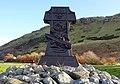 The Cruiser Varyag Monument, Carleton Port, Lendalfoot, South Ayrshire.jpg
