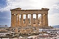 The East Facade of the Parthenon on April 28, 2021.jpg