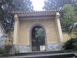 Cai E - The Memorial Cottage of Cai E, located in Yuelu Mountain, Changsha, Hunan, China.