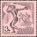 The Soviet Union 1971 CPA 4012 stamp (Athletics. Discus Throw and Running).jpg
