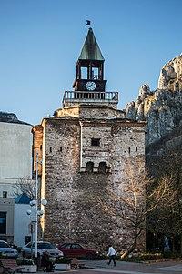 The Tower of the Meshtchii, Vratsa, Bulgaria (23486481485).jpg