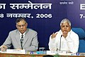 The Union Minister for Railways Shri Lalu Prasad addressing the Economic Editors' Conference - 2006, organised by the Press Information Bureau, in New Delhi on November 08, 2006 (2).jpg