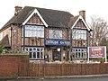 The Wylde Green pub - geograph.org.uk - 1634802.jpg