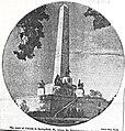 The assassination of Abraham Lincoln (1874) (14593588907).jpg