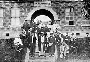 Empress Myeongseong - Alleged killers of Queen Min posing in front of Hanseong sinbo building in Seoul (1895)