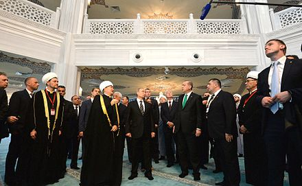 Erdogan, Russian President Vladimir Putin and Mahmoud Abbas attend Moscow's Cathedral Mosque opening ceremony, 23 September 2015 The opening of the Moscow Cathedral Mosque (2015-09-23) 12.jpg