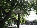 Thornhill Ontario Sign.jpg