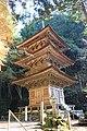 Three-storied Pagoda, Yokokuraji (Ibigawa) 2016-11-22.jpg