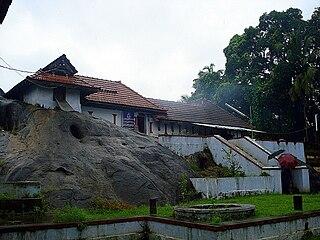 Trikkur Mahadeva Temple Hindu temple in Kerala