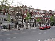 Street of Tianjin