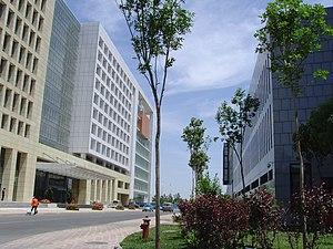 Tianjin konggangwuliu