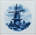 Tile with windmill.jpg