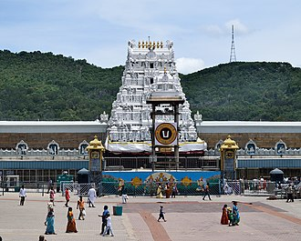 Venkateswara Temple, Tirumala - View of Facade of the temple
