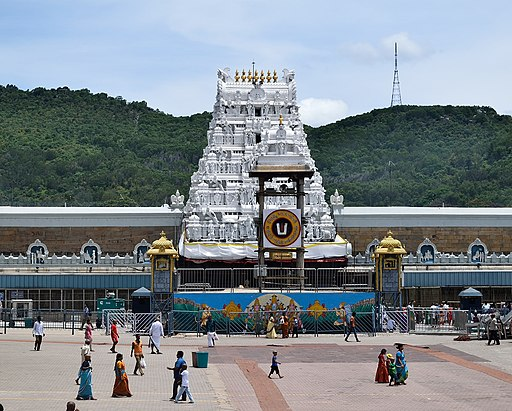 Tirumala Venkateswara temple entrance 09062015