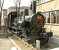 Tobu-No.40-Steam-Locomotive.jpg