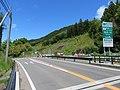 Tohoku Chuo Expressway Soma-Yamakami IC 1.jpg