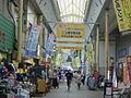 Tojinmachi arcade 2.JPG