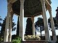 Tomb of Hafez, the poet, in Shiraz, Iran.jpg