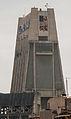 Torre La Previsora.jpg