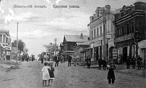 Pavlovsky Posad - View of Tsarskaya Street in Pavlovsky Posad around 1910