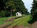 Tsugaru Railway Bisyamon Station.JPG