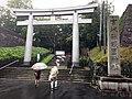 Tsume-mon gate of Sendai Castle.jpg