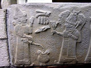 ancient anatolic moon god