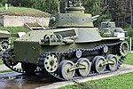 Type 4 Ke-Nu - Victory Park, Moscow (23953048727).jpg