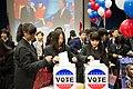 U.S. Embassy Tokyo Election Event 2012 (8163249607).jpg