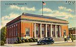 U.S. Post Office, Tamaqua, Pa (68637).jpg