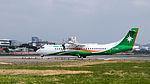 UNI Air ATR 72-600 B-17001 Departing from Taipei Songshan Airport 20150101d.jpg